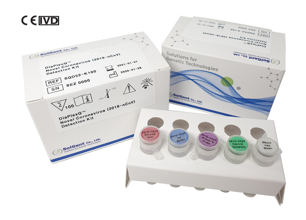DiaPlexQ™ Novel Coronavirus (2019-nCoV) Detection Kit CE-IVD